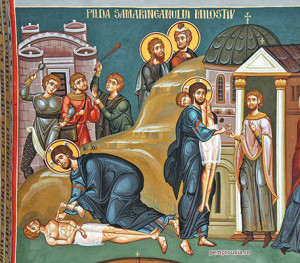 icon-good-samaritan